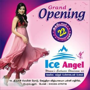 iceangel