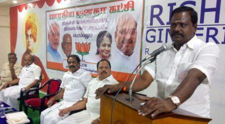 திருச்சி பெருங்கோட்ட பா.ஜ.க. நிர்வாகிகள் கூட்டம் பெரம்பலூரில்  நடந்தது
