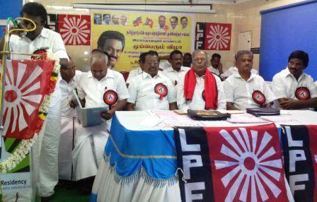 ராமநாதபுரம் மின்கழக தொழிலாளர் முப்பெரும் விழா