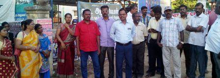 ராமநாதபுரம் ஆட்சியர் அலுவலகத்தில் கழிப்பறையை சரி செய்யக் கோரி வருவாய்த்துறையினர் ஆர்ப்பாட்டம்