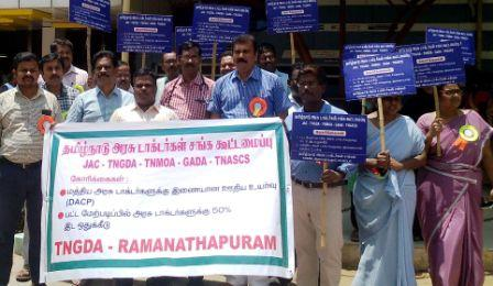 பட்டமேற்படிப்பில் 50 சதவீத இடஒதுக்கீடு கோரி ராமநாதபுரத்தில் அரசு மருத்துவர்கள் ஆர்ப்பாட்டம்