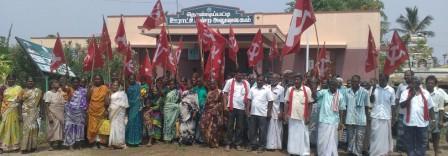 நாமக்கல் அருகே மார்க்சிஸ்ட் கம்யூனிஸ்ட் கட்சியினர் மத்திய மாநில அரசுகளை கண்டித்து  ஆர்ப்பாட்டம்