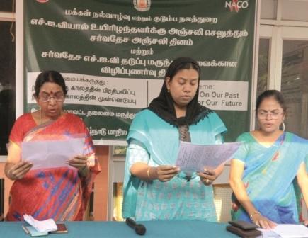 விழிப்புணர்வு & தடுப்பு நடவடிக்கைகளினால் நாமக்கல் மாவட்டத்தில் எச்ஐவி பாதிப்பு குறைந்துள்ளது :ஆட்சியர் தகவல்