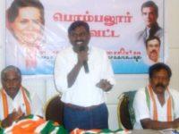 பெரம்பலூரில் மாவட்ட காங்கிரஸ் நிர்வாகிகள் அறிமுக கூட்டம்