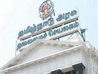 லோக்ஆயுக்தாவில் விசாரணைக்கான அதிகாரம் இல்லை- திமுக வெளிநடப்பு