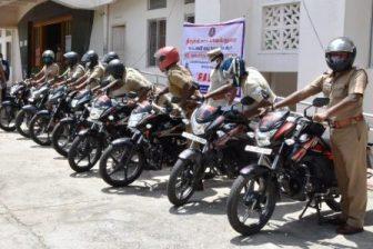 பெரம்பலூர் மாவட்ட போலீசில் RACE என்ற புதிய பிரிவு தொடக்கம்